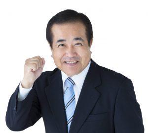 春日市議会議員 内野明浩
